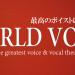 UNITED FX JAPANは詐欺なのか?<br />