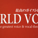 UNITED FX JAPANは詐欺なのか?